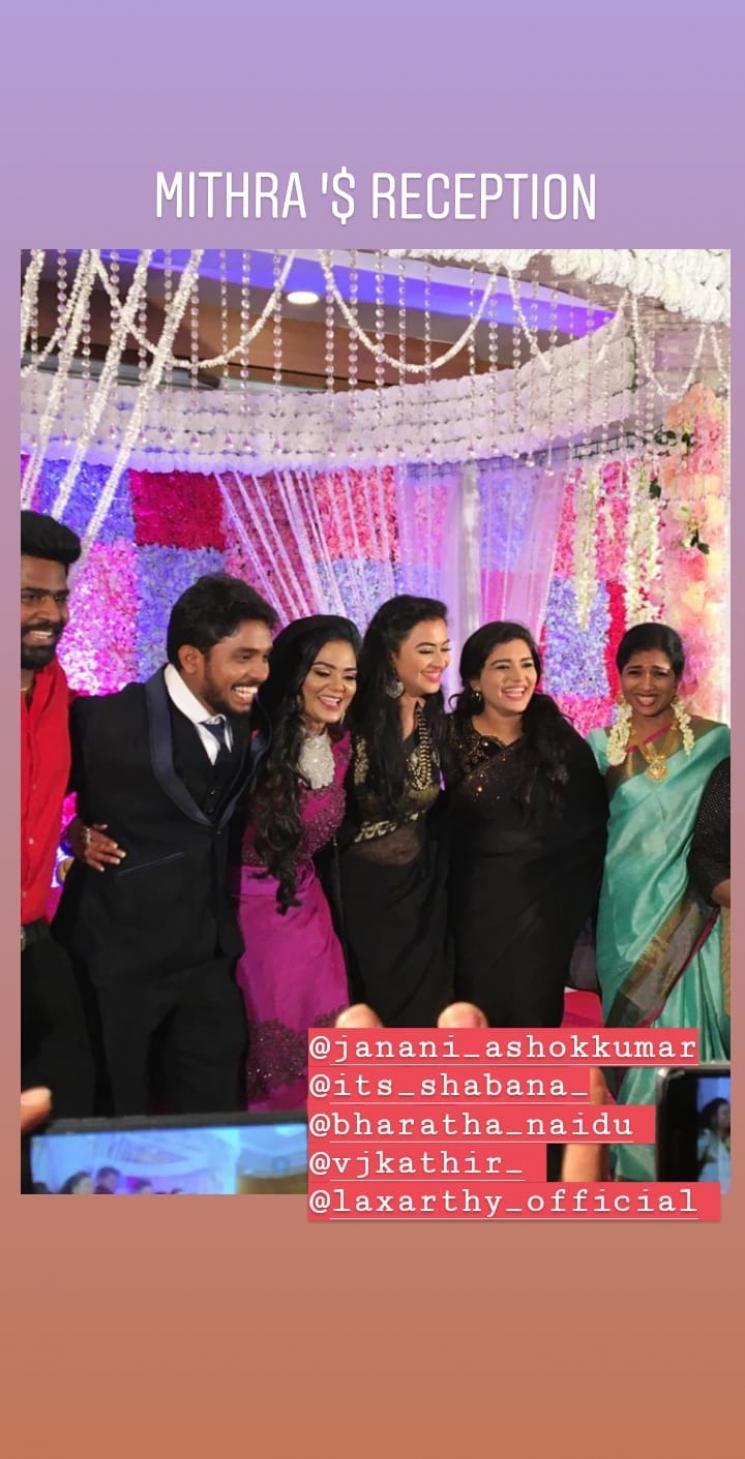 Sembaruthi Serial Actress Bharatha Wedding Pics