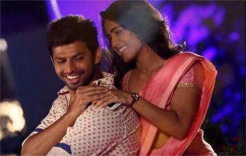 Anagha Telugu Film
