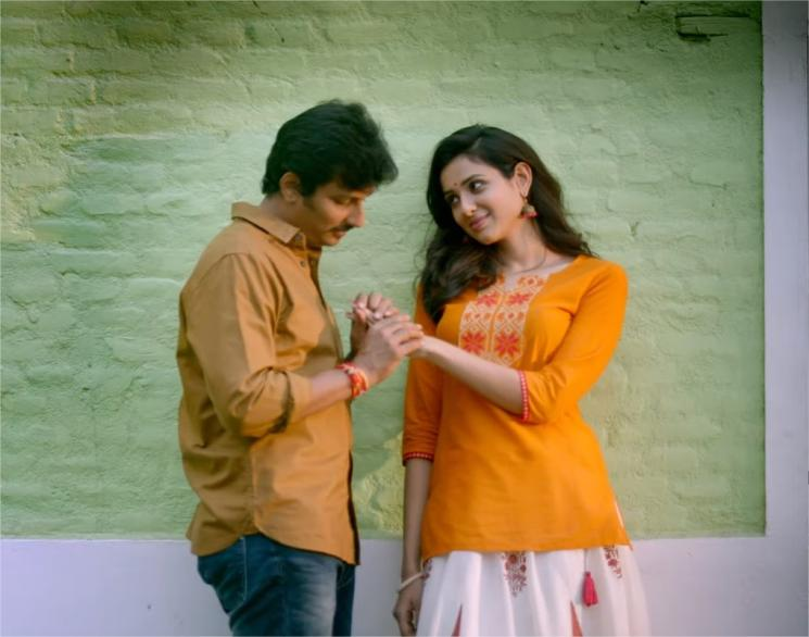 Seeru Official Trailer Tamil Jiiva Riya Suman