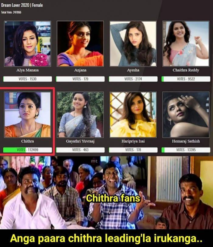 Chithra galatta dream lover - Tamil Memes