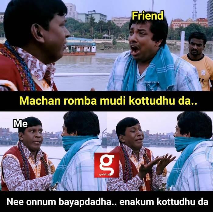 Hair fall vadivelu meme - Tamil Memes