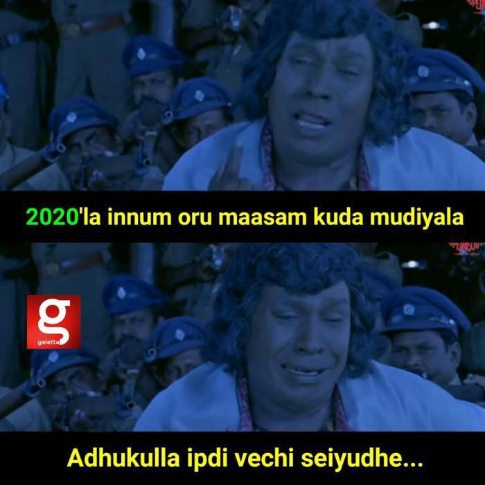 Vadivelu 2020 meme - Tamil Memes