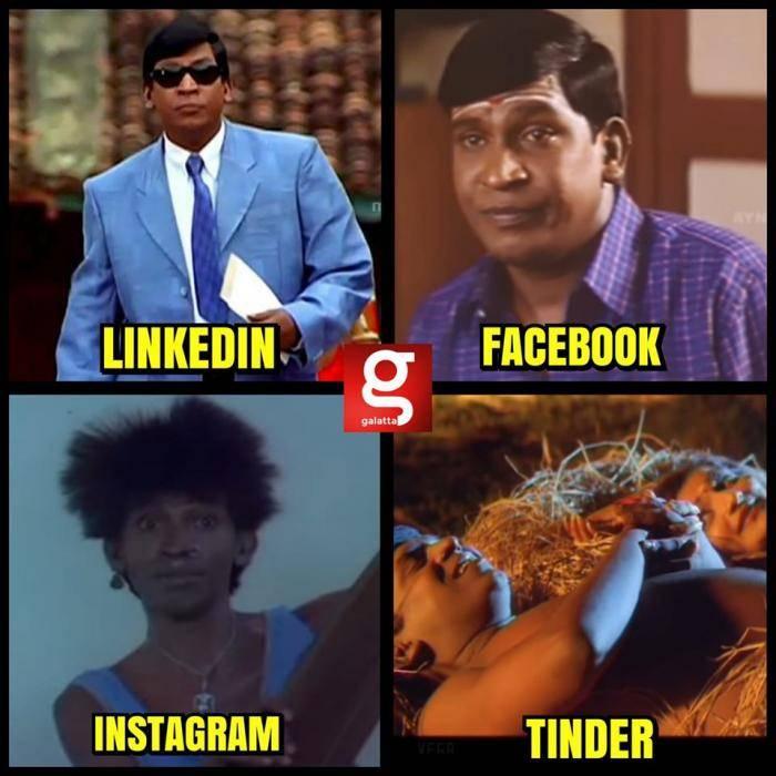 LIFT vadivelu version - Tamil Memes
