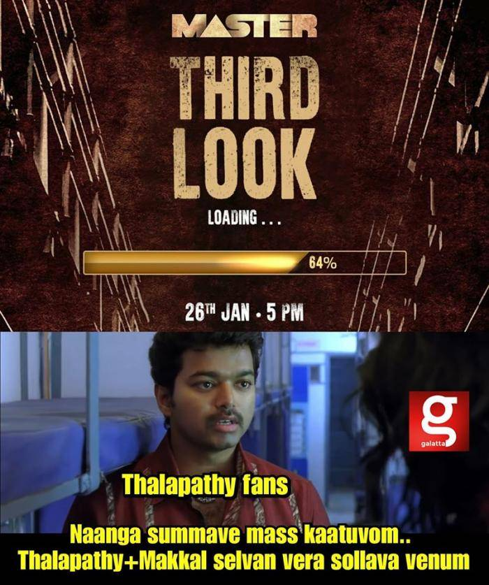 Master third look  - Tamil Memes