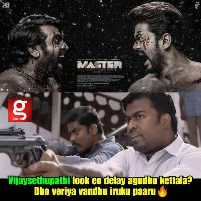 Master third look fans reaction - Tamil Memes