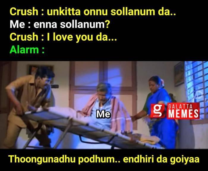 Alarm vadivelu meme - Tamil Memes