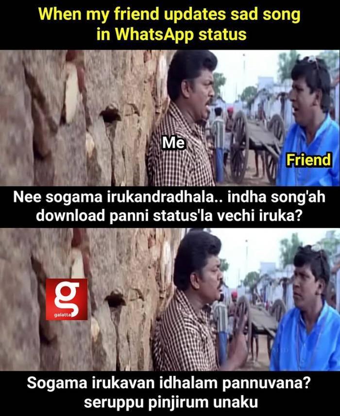 Vadivelu sad song meme - Tamil Memes
