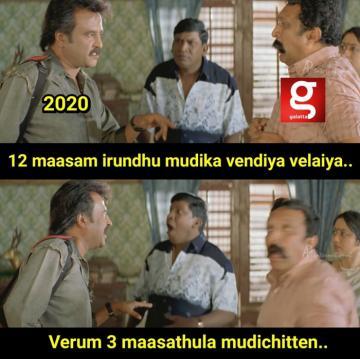 2020 year coronavirus - Tamil Memes
