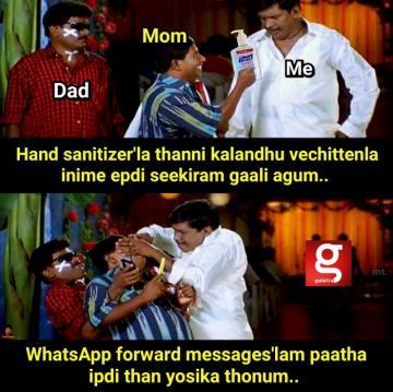 hand sanitizer vadivelu meme - Tamil Memes
