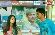 Mazhai kaalathil video Song