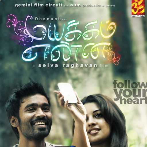 Latest songs: mayakkam enna mp3 song free download.