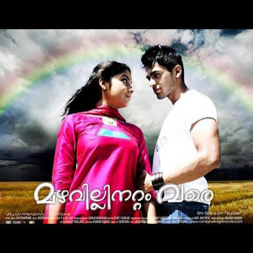 malayalam mobile movies free download 2016