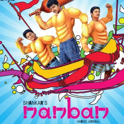 nanban tamil movie free download