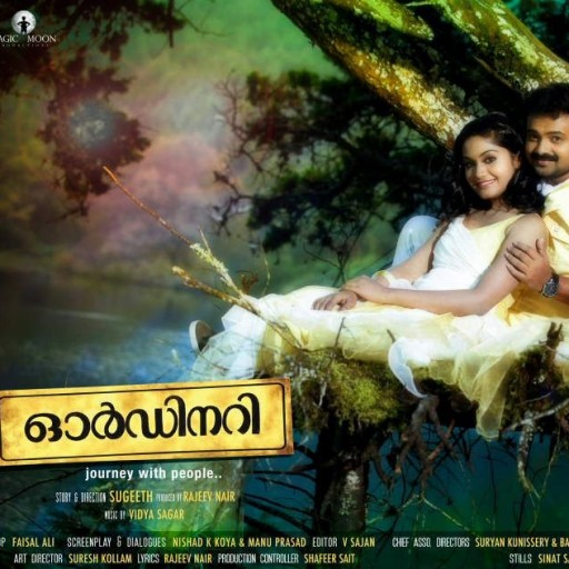 Shuddh desi romance malayalam movie hd video songs free download.