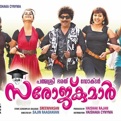 Old malayalam movie songs free download mp3 getcrise.