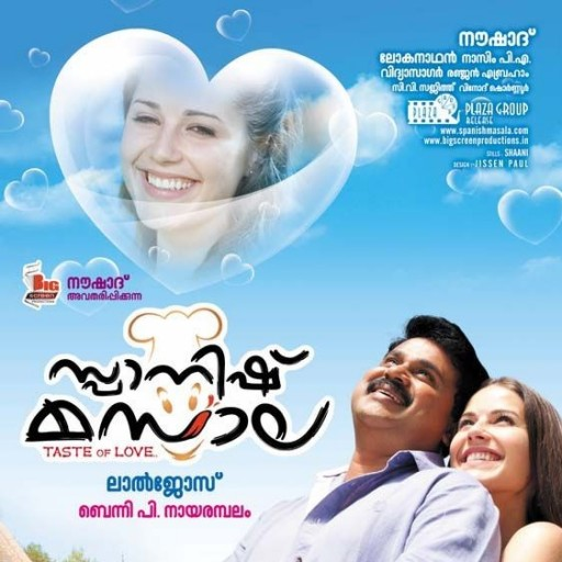 Malayalam love songs & romantic malayalam music hd for android.