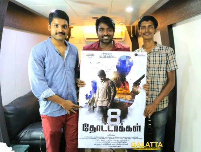 Vijay Sethupathi launches first look of 8 Thottakkal