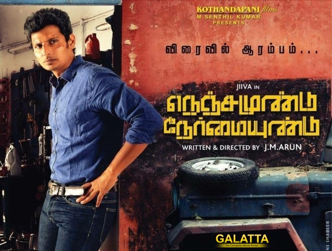 Jiiva's next will be Nenjamundu Nermaiundu