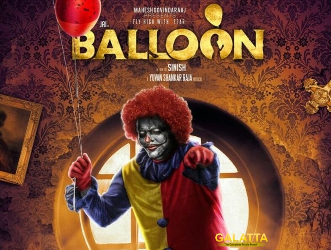 New Balloon promo gives us laughs and thrills
