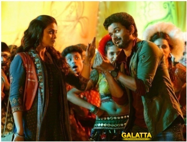 Sarkar Simtaangaran Video Song Creats Record Vijay KeerthySuresh