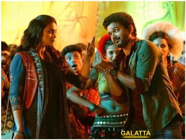 Sarkar Simtaangaran Song Released On Sun Nxt Thalapathy Vijay Ar Rahman