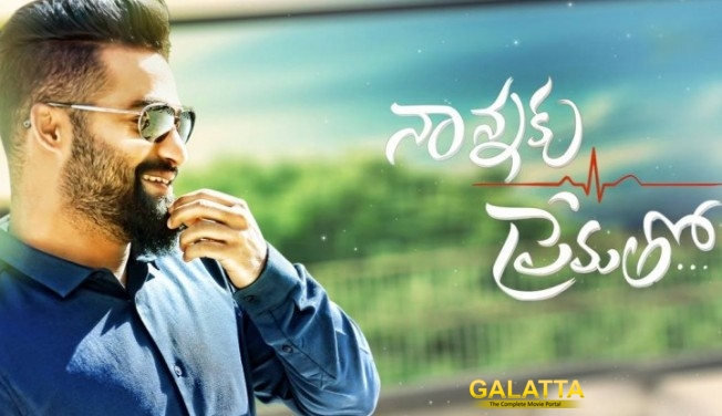 NTR to sing for Nannaku Prematho