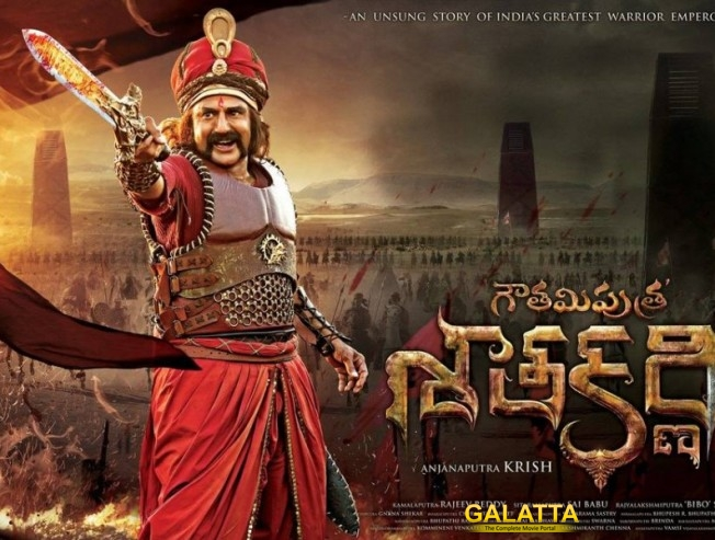 Gautamiputra Satakarni gets U/A