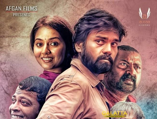 auraa cinemas bags asurakulam - Tamil Movie Cinema News
