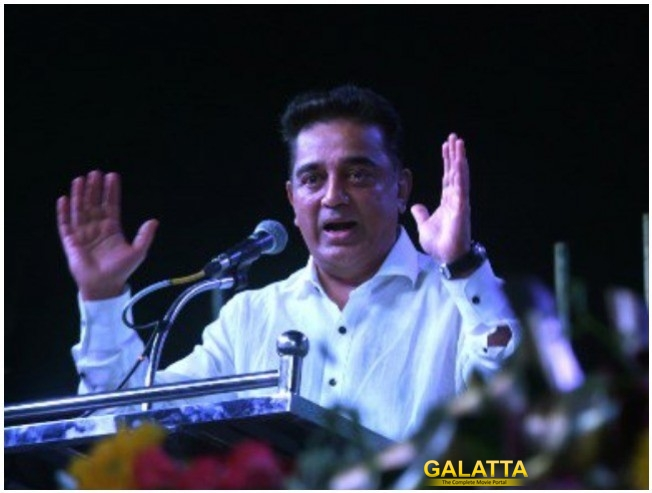 Kamal Haasan Announces Office Bearers For His Makkal Needhi Maiam Political Party
