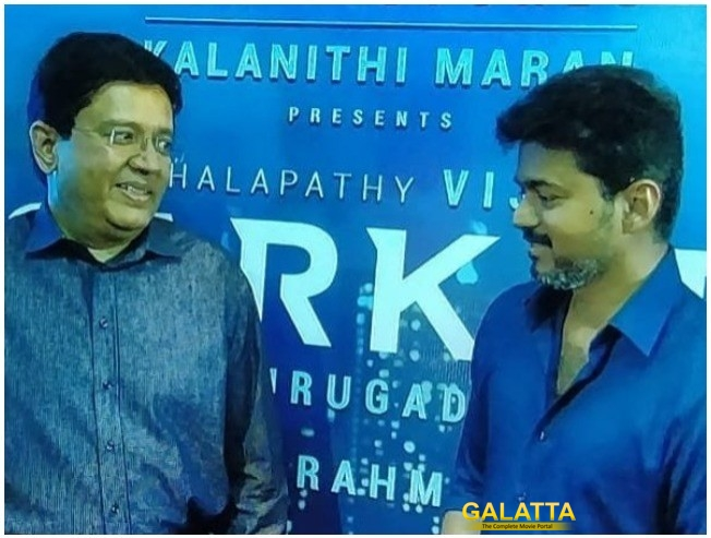 Kalanithi Maran and Thalapathy Vijay at Sarkar