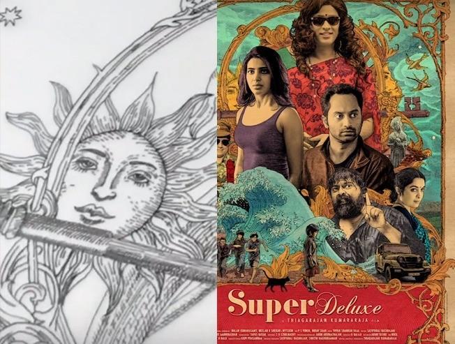 Super Deluxe trailer promo video | Vijay Sethupathi | Samantha | Fahad | Ramya Krishnan
