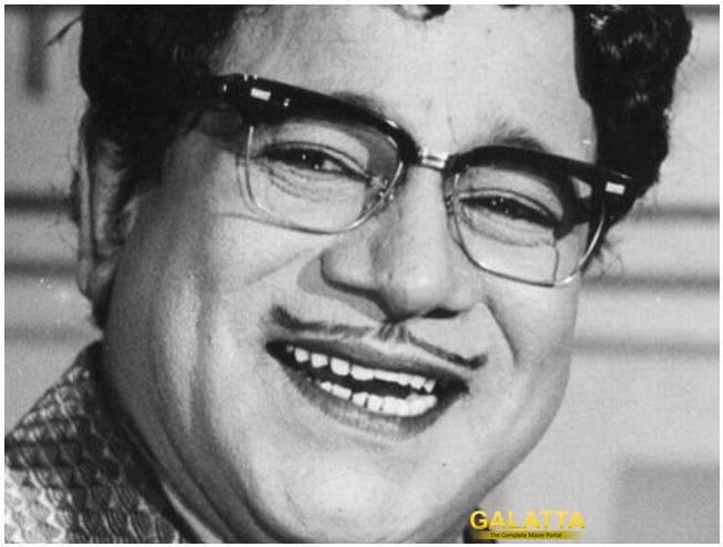M R Radha Biopic Announced And To Be Directed By Ike Radha