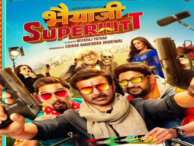 Bhaiaji Superhit Trailer is out !