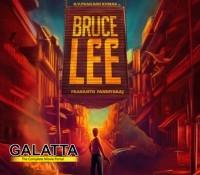 After Puli, it's Bruce Lee