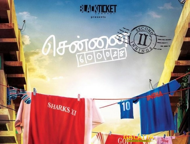 Venkat Prabhu's Chennai 28 sequel is almost complete
