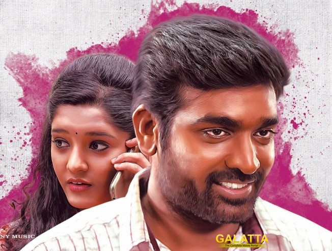 Aandavan Kattalai gets clean U