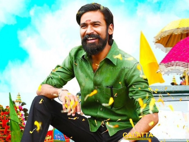 kodi gets u - Tamil Movie Cinema News