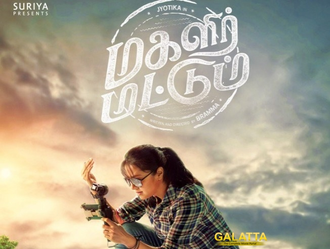 It's a wrap for Jo's Magalir Mattum