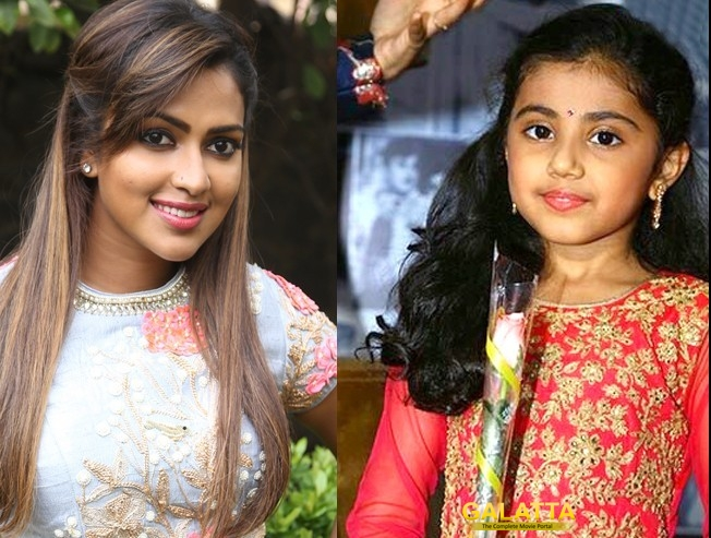 Amala Paul and Baby Nainika in Bhaskar The Rascal remake