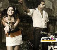 breathtaking jaggubhai climax - Tamil Movie Cinema News