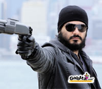 Aegan  trailer, first on Galatta.com
