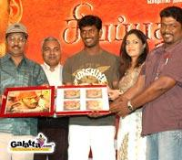 Sivappathigaram  audio launched