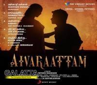 Aivaraattam songs receiving appreciation