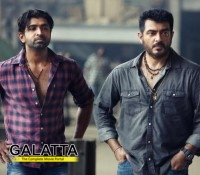 Yennai Arindhaal's secret which Gautham himself does not know!