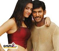 Sivappathigaram  hits theatres on 24th