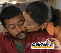 Aaru   in Telugu