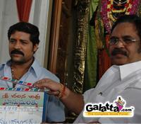 Hanumanthu   launched