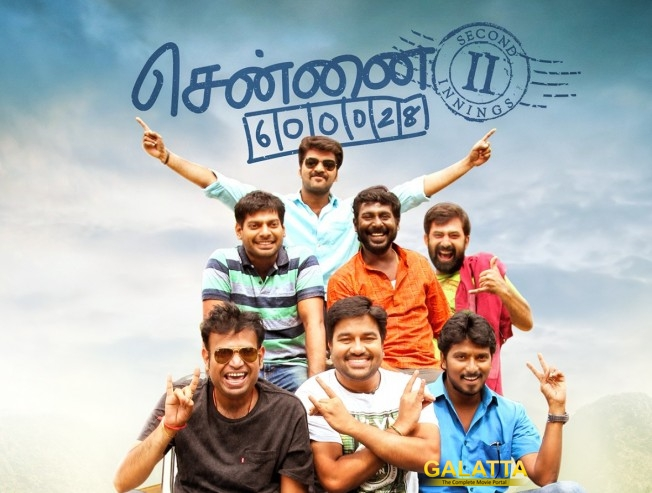 chennai 28 ii gets a good start - Tamil Movie Cinema News