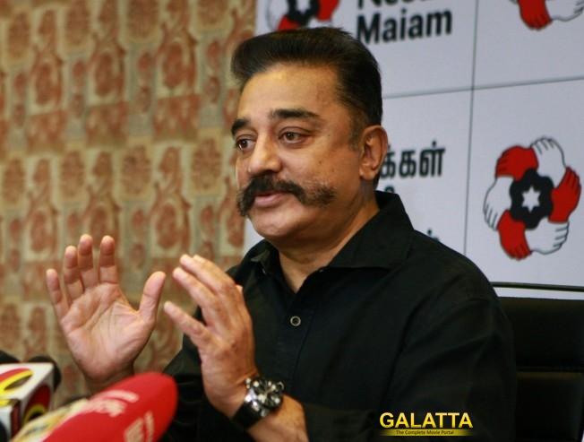 Kamal Haasan Vanakkam Twitter Invite To Fans Followers And Public