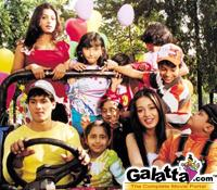 Special screening of Vaah! Life Ho Toh Aisi for Ambanis